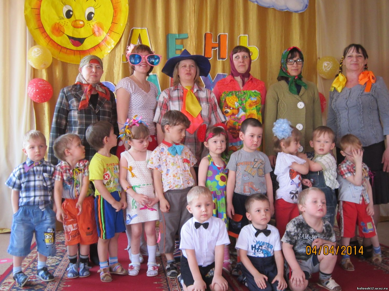 Одеть ребенка смешно на 1 апреля фото
