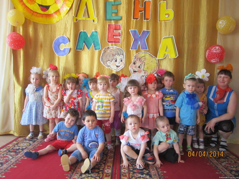 День рождения ребенка в садике фото